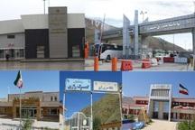 رشد ۳۱ درصدی تردد مسافر از پایانه های مرزی آذربایجان غربی در طول اجرای طرح نوروزی