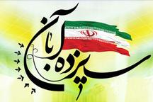 محدودیتهای ترافیکی ۱۳ آبان در زنجان اعلام شد