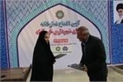 انعقاد تفاهمنامه همکاری بین شهرداری و اداره ارشاد خرمآباد