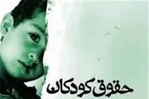 احترام به حقوق کودک نشانه پیشرفت جوامع بشری است