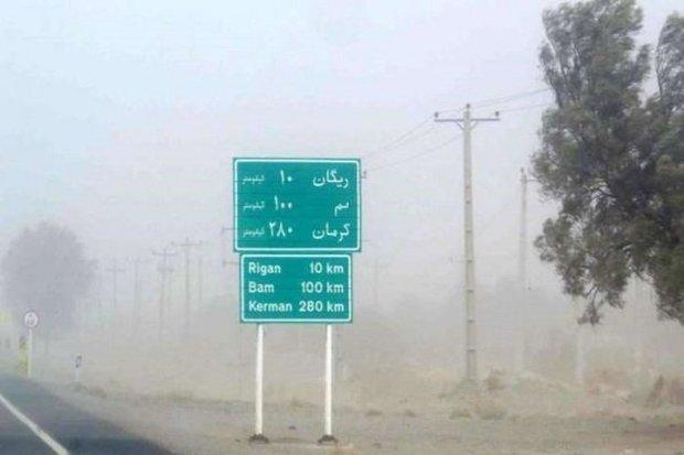 گرد و غبار 25شهروند ریگانی را راهی مراکز درمانی کرد