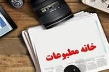یارانه مطبوعات جنوب کرمان بصورت منطقه محروم لحاظ می شود