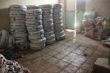 کشف یک میلیارد ریال کالای قاچاق در ایرانشهر