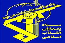 بسیج اساتید آذربایجان غربی در حمایت از سپاه بیانیه منتشر کرد