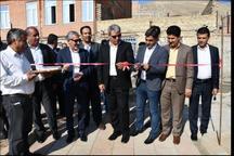 2 پارک محله ای در بازرگان افتتاح شد