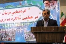 ایرانیان تا قبل از انقلاب یا استعمارگر بوده اند یا استعمار پذیر  پیام انقلاب به دنیا استقلال است