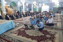 آئین اختتامیه جشنواره قرآنی عترت در قزوین برگزار شد