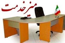 مقابله با بروکراسی اداری از اهداف استقرار میز خدمت است