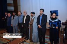 برگزاری جشن فارغ التحصیلی 160 دانشجوی دانشگاه کار قزوین  تجلیل از 10 فارغ التحصیل موفق در عرصههای مدیریتی و صنعت