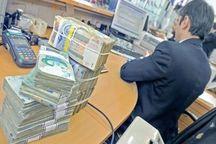 مجلس با فوریت تعیین تکلیف بخشودگی سود وام های زیر 100 میلیون تومان مخالفت کرد