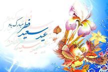 پست اینستاگرامی سید حسن خمینی به مناسبت عید سعید فطر