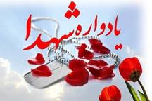سالانه 200 یادواره شهدا در قزوین برگزار می شود