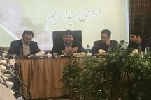 معاون فرماندار تهران:4،5 درصد بافت تهران فرسوده و آسیب پذیر است