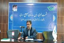 سازمان بسیج اساتید خراسان رضوی 2اندیشکده تاسیس کرد