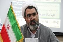 «کنگره ملی فرهنگ و هنر سپاه» در تبریز برگزار میشود