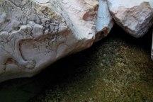 سنگ آب های « بیشه در بافق» طبیعت سحر آمیز منطقه