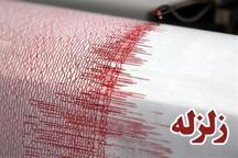 زمین لرزه امروز 9 بار گوریه خوزستان را لرزاند