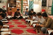 33 مسجد مهاباد میزبان جمع خوانان قرآن کریم است