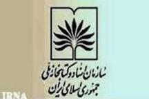واهمه اهدا سند در گیلان بی سبب است