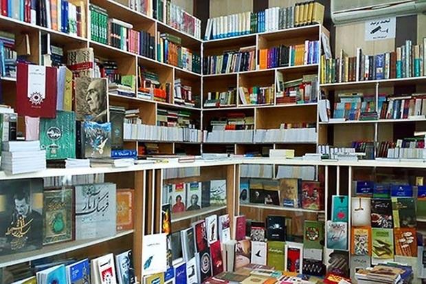 100 میلیون تومان به کتابفروشی های خراسان جنوبی پرداخت شد