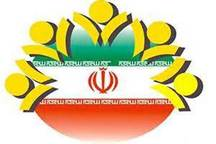 استاندار البرز:شوراها نماد مردم سالاری و مشارکت همگانی هستند