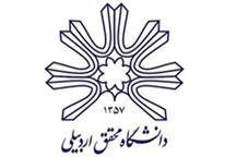 موزه تاریخ علوم دانشگاه اردبیل موزه برتر کشور شد