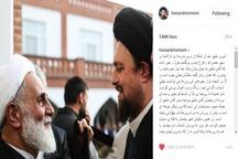 آرزوی سلامتی سید حسن خمینی برای «سیاستمدار پهلوان»