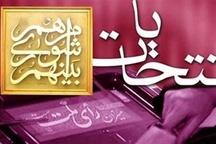 رحیمی: انتخابات شورای شهر تهران مورد تایید است
