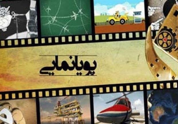 اکران آثار یازدهمین جشنواره پویانمایی تهران در مشهد آغاز شد
