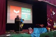 همایش چهل جشن کتاب در اسلام آبادغرب برگزار شد