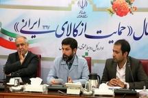 راه اندازی کتابخانه مجازی در استان خوزستان در سال جاری