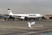 فرود سومین هواپیمای ایرباس در مهرآباد