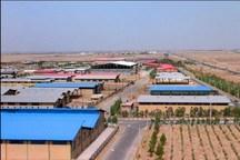واگذاری زمین در شهرک های صنعتی خوزستان 125درصد رشد یافت
