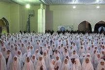 900 دانش آموز پیشوایی رسیدن به سن تکلیف را جشن گرفتند