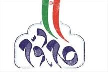 اتحاد، انسجام و جوانگرایی رمز موفقیت در گام دوم انقلاب است