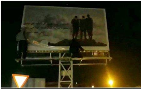 جزئیات ماجرای نصب بنری که در شیراز خبرساز شد + عکس