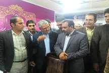 شمار داوطلبان انتخابات شوراهای کهگیلویه وبویراحمد به 1679تن رسید