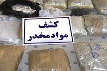 کشف ۱۹ کیلو گرم تریاک در زنجان