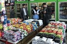 معدوم سازی ۴۷ تن مواد غذایی فاسد در ماه رمضان معرفی 120 نفر به دستگاه قضایی