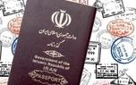 ویزای عراق برای ایرانیان به طور کامل از وابستگی به دلار آمریکا خارج شد