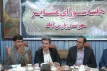 فرماندار پارس آباد: با تعاونی های متخلف عشایری برخورد می شود