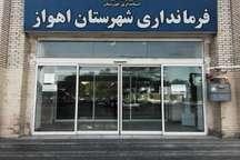 635نفر در هیات نظارت انتخابات شورای شهر اهواز تایید صلاحیت شدند