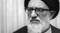 ابوذر زمان؛ فریادگر آزادی و اتحاد و همدلی: «پدر طالقانی»