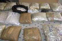 5.4 تن انواع مواد مخدر در جنوب سیستان و بلوچستان کشف شد