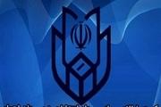 تایید صحت انتخابات شورای شهر اهواز از سوی هیات عالی نظارت بر انتخابات خوزستان  انتشار نتایج نهایی منتخبان شورای شهر اهواز