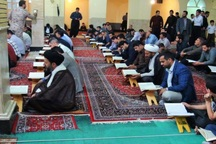محفل انس با قرآن در جوانرود برگزار شد