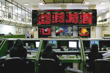 10 میلیارد و 400 میلیون ریال سهام در بورس قزوین داد و ستد شد