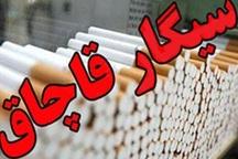 کشف 300 هزار نخ سیگار قاچاق در بناب