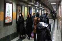 برپایی 2 نمایشگاه فرهنگی و هنری در ایستگاههای مترو تهران