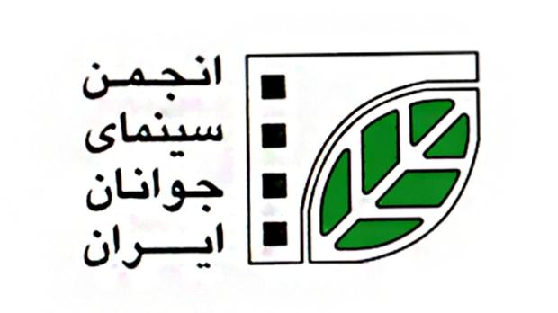 10 نمایندگی سینمای جوانان در خراسان رضوی راه اندازی می شود